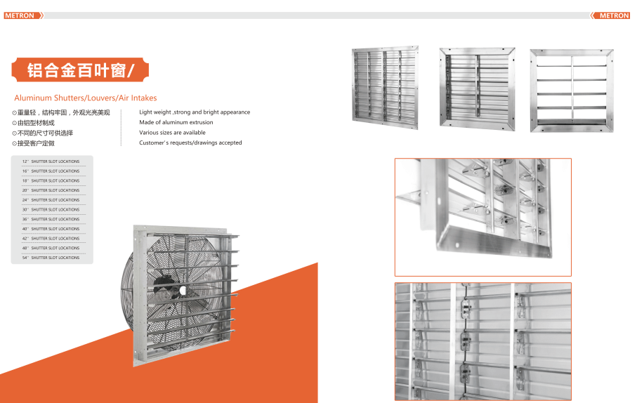 Aluminum Shutters/Loouvers/Air Intakes